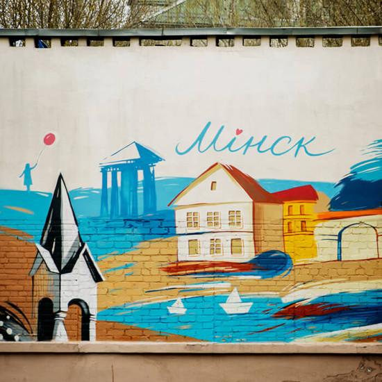 Minsk-950